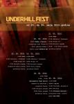 Plakat za festival d