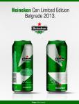 Dizajn Heineken lime