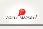 logo za lanac market