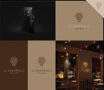 logo za wine bar