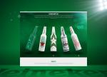 Future bottle - Hein