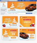 Simeun Rent A Car Novogodišnji FB cover, profilna i web baneri