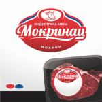 Dizajn logoa-industrija mesa
