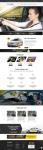 Dizajn sajta za Auto školu