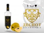 Logo i ambalaža za Destileriju Despot