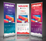 Roll up design Macola Apple Srbija