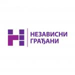 Лого за удружење грађана НЕЗАВИСНИ ГРАЂАНИ
